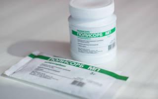 Применение препарата Полисорб в лечении отравлений