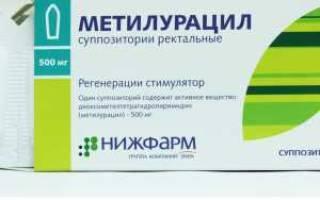 Как правильно использовать свечи Метилурацил при панкреатите?