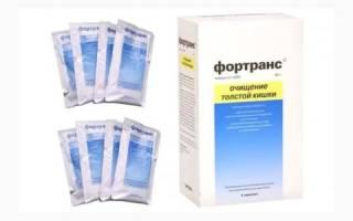 Как готовиться и принимать препарат Фортранс перед процедурой колоноскопии?