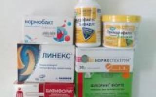 Какие существуют лекарства от кишечной инфекции для взрослых и детей?