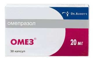 Как правильно принимать препарат Омез при панкреатите и каков курс лечения?