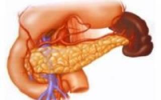 Причины загиба поджелудочной железы