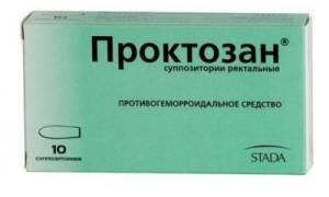 Особенности применения свечей и мази от геморроя Проктозан