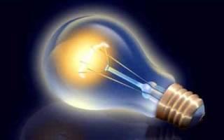 Как называется процедура, когда нужно «глотать лампочку для желудка»?