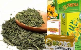 Как следует употреблять траву сенну при лечении запоров?