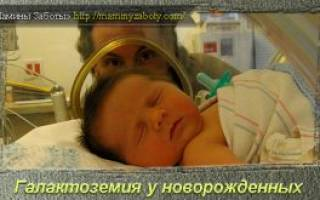 Причины срыгивания у новорожденных после кормления