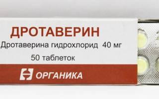 Эффективное лечение хронического панкреатита медикаментами