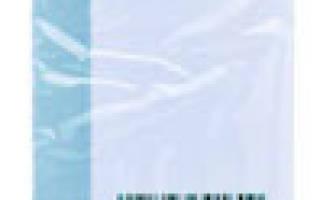 Пластырь «Порофикс» от пупочной грыжи для новорожденных
