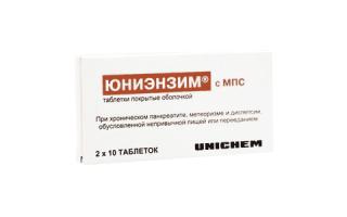 Результаты применения Юниэнзима при панкреатите