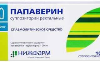 Как правильно использовать препарат Папаверина гидрохлорид при панкреатите?