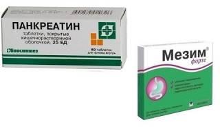 Панкреатин или Мезим: что лучше?