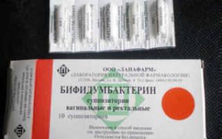 Как правильно использовать препарат бифидумбактерин при панкреатите?