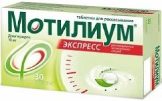 Как правильно использовать Мотилиум Экспресс от панкреатита?