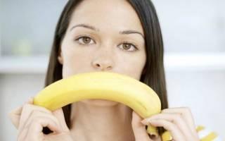 Можно ли употреблять бананы при гастрите?