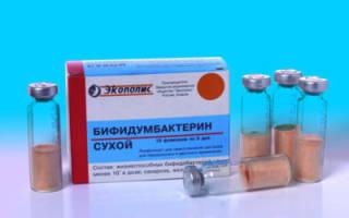 Применение Бифидумбактерина от коликов у новорожденных