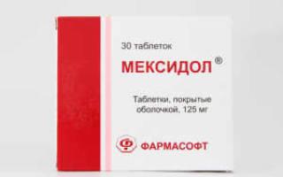 Действие таблеток Мексидол при панкреатите