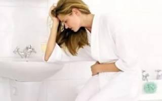 Чем объясняется тошнота, температура и общая слабость?
