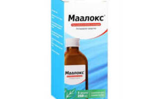 Как лечить панкреатит суспензией Маалокс?