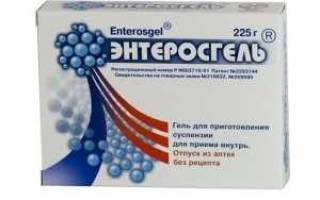 Результаты применения Пассажикса при панкреатите