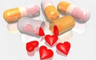 Отличие Анальгина от Ибупрофена