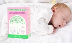 Как использовать укропную воду для новорожденных от коликов и каков результат лечения?