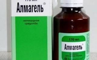 Как принимать препарат Альмагель и возможные побочные действия?